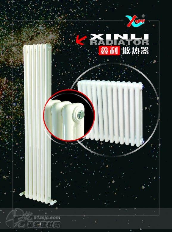 >  天津鑫利散热器钢制柱式内防腐系列:选用优质碳钢,采用国际水平